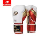 KB345-2精英搭扣拳套红金白