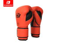KB345-2精英搭扣拳套橙黑