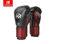 KB345-2精英搭扣拳套红银黑