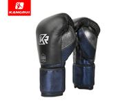 KB345-2精英搭扣拳套蓝银黑