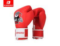 KB310功夫猫拳套红色
