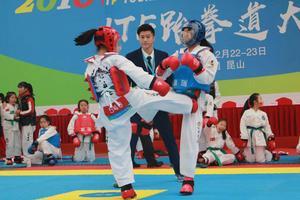 2018江浙沪ITF跆拳道公开赛01