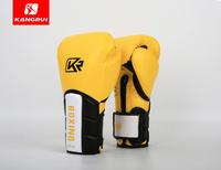 KB346~2 精英拳套 黄色