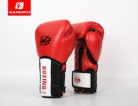 KB346~2 精英拳套 红色