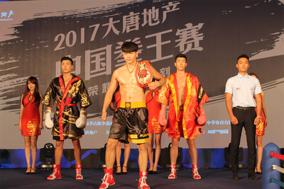 2017中国拳王争霸赛02