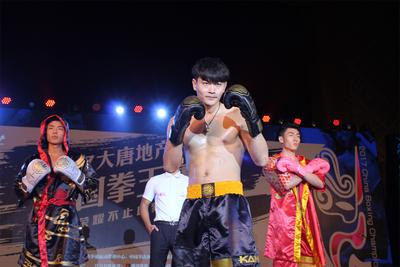 2017中国拳王争霸赛03