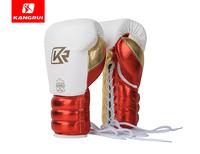 KB344-2精英系绳拳套白金红