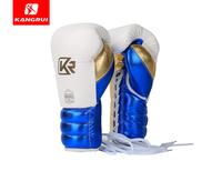KB344-2精英系绳拳套蓝金白