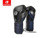KB344-2精英系绳拳套蓝银黑
